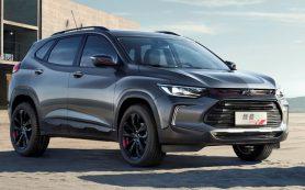 Представлен кроссовер Chevrolet Tracker нового поколения