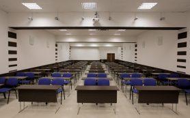 Как правильно выбрать зал для проведения конференции: простые советы для эффективной работы