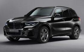 Компания BMW показала бронированный кроссовер X5
