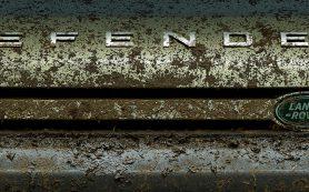 Land Rover анонсировал премьеру нового Defender