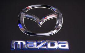 Mazda покажет новый автомобиль на Токийском автосалоне