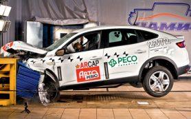 Кроссовер Renault Arkana для России: опубликованы результаты краш-теста