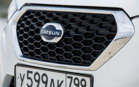Японцы, возможно, откажутся от выпуска автомобилей под маркой Datsun
