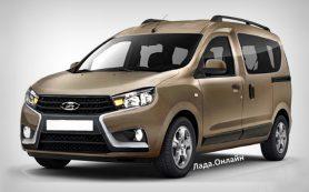 АвтоВАЗ выпустит новую модель летом 2020 года