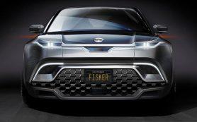 Fisker выпустит кроссовер на электротяге с дизайном суперкара