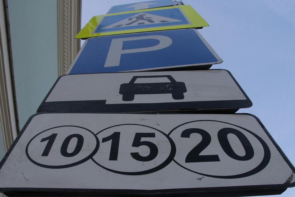 Депутаты предлагают запретить платные парковки около клиник и школ