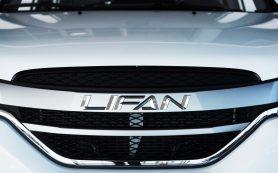 Автомобильный бренд Lifan может уйти в историю