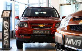 Chevrolet Niva: подорожали шесть версий (кроме самой дорогой)