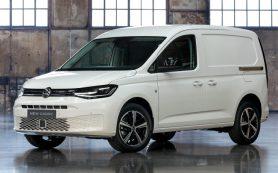 Volkswagen представил новое поколение коммерческой модели Caddy