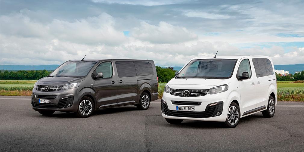 Opel Zafira получил в России новые комплектации