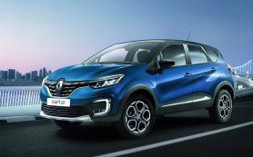 Renault сертифицировала в России новый Kaptur без «автомата»