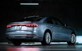 Росстандарт раскрыл характеристики новой бронированной Audi
