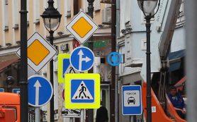 Автомобили в России будут предупреждать о нарушениях ПДД