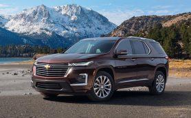Chevrolet обновил трёхрядный кроссовер, который продаётся в России