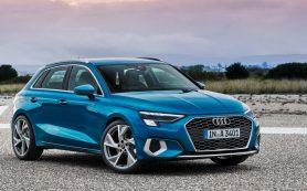 Audi представила новую A3 в усеченном виде