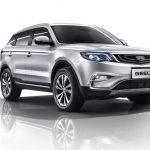 Автомобили Geely подорожают в России из-за коронавируса