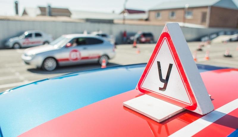 В России прекратили приём водительских экзаменов