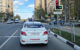 В России из-за COVID-19 перенесли реформу автошкол