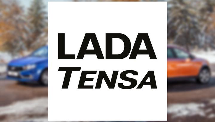 АвтоВАЗ зарегистрировал имена новых моделей Lada