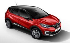 Обновлённый Renault Kaptur: опубликован полный прайс-лист для России
