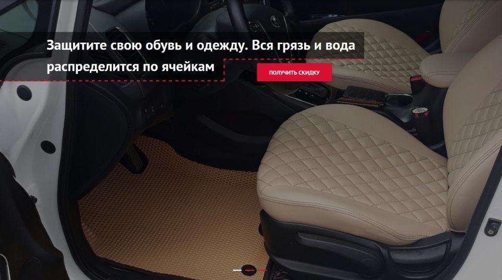 Автомобильные аксессуары на заказ от компании «CarStoris»