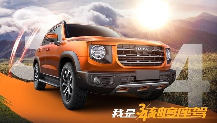 Раскрыт дизайн «народного Гелендвагена» китайской марки Haval