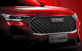 У Haval будет четвертый логотип за семь лет