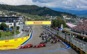 Российский этап Формулы-1 пройдет в запланированные сроки и со зрителями