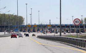 «Автодор» увеличил скидку на проезд по платным трассам по программе лояльности