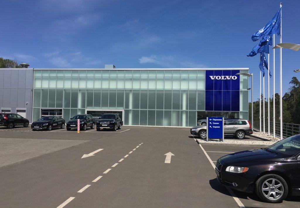 Современные автомобили в Volvo Car Алтуфьево