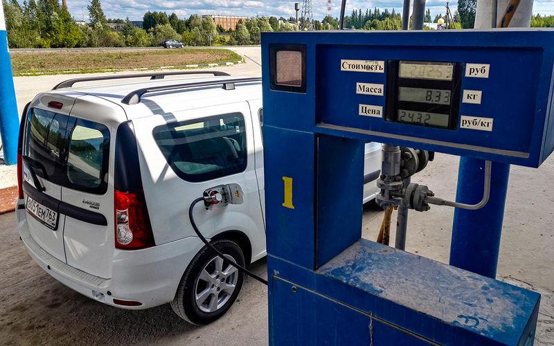 В России построят 1,3 тыс. газовых заправок: субсидии увеличили в три раза
