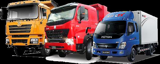 Запчасти на китайские грузовики