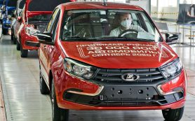 АвтоВАЗ выпустил 30-миллионный автомобиль Lada