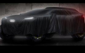 Ауди выставит на «Дакар» электромобиль. С зарядкой от ДВС