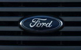 Ford потребовал прекратить утечки новинок в интернет