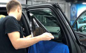 Тонирование стёкол автомобиля