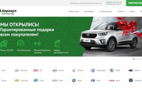 Автосалоны в Барнауле