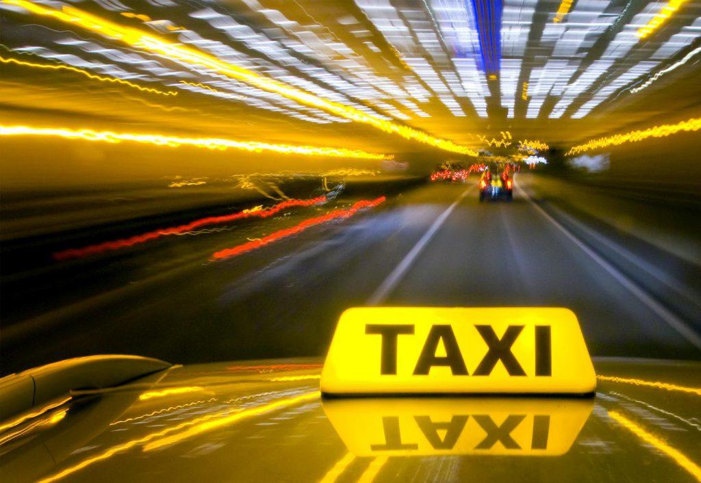 Такси 7000 «Эконом Авто»