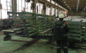 СПМК: изготовление металлоконструкций любой сложности