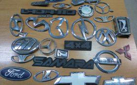 Выбираем эмблему для своего автомобиля