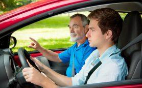 Выбор автоинструктора по вождению
