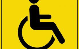 Наклейка всё ещё нужна: проблемы с незаконно занимающими места для инвалидов остались