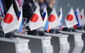 Японские СМИ объяснили, почему Honda ушла из России
