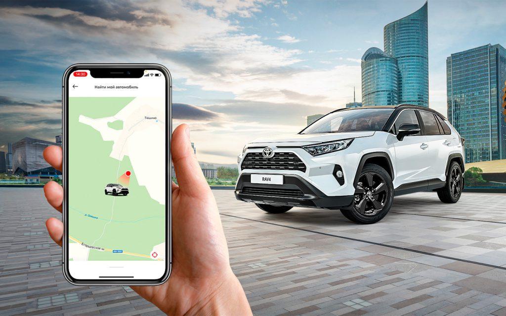 В России владельцы Toyota смогут контролировать свои машины по смартфону