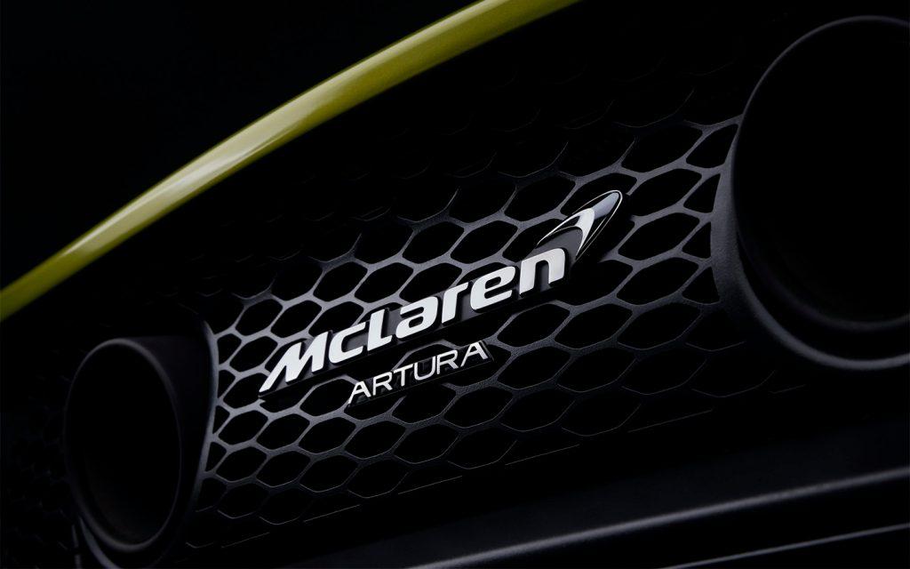 McLaren назвал дату премьеры нового гибридного суперкара
