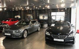 BMW с пробегом на территории Украины от компании «АВТ Баварiя Кiiв»