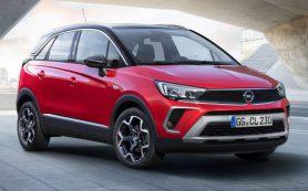 Марка Opel привезла в Россию ещё один кроссовер. Цены уже известны