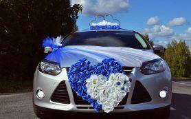 Компания T&D: аренда авто на свадебное торжество