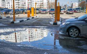 В Москве заметно дорожают платные парковки