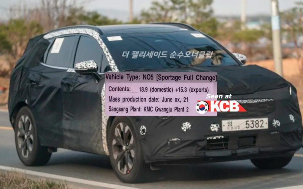 Новый Kia Sportage дебютирует через полтора месяца